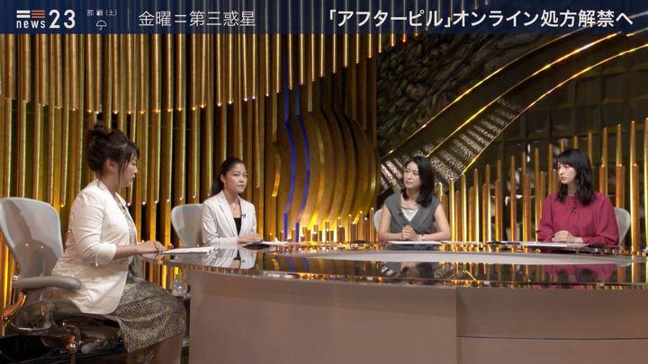 2019年07月05日小川彩佳の画像10枚目