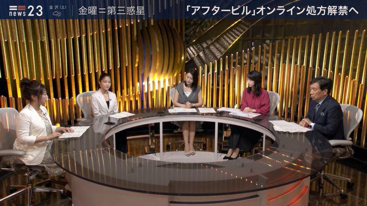 2019年07月05日小川彩佳の画像11枚目