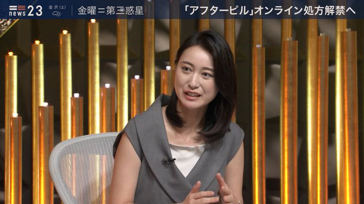 2019年07月05日小川彩佳の画像12枚目
