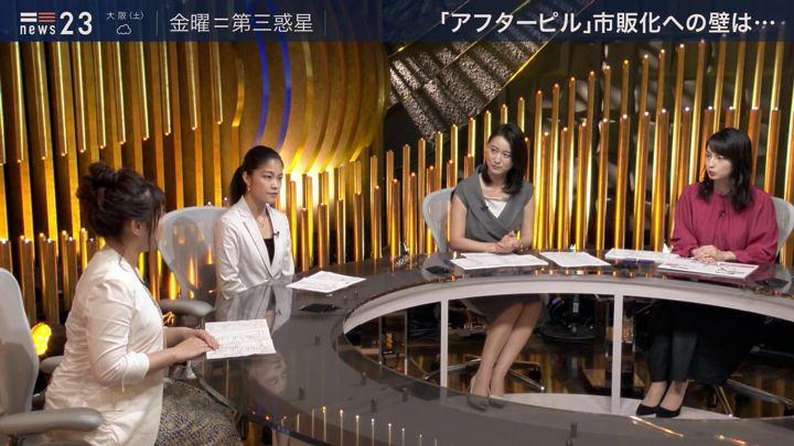 2019年07月05日小川彩佳の画像13枚目