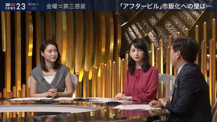 2019年07月05日小川彩佳の画像15枚目