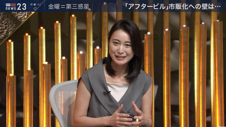 2019年07月05日小川彩佳の画像16枚目