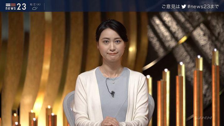 2019年07月08日小川彩佳の画像01枚目