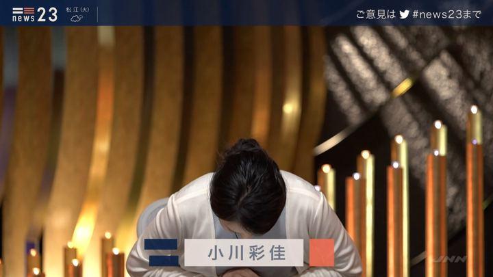 2019年07月08日小川彩佳の画像02枚目