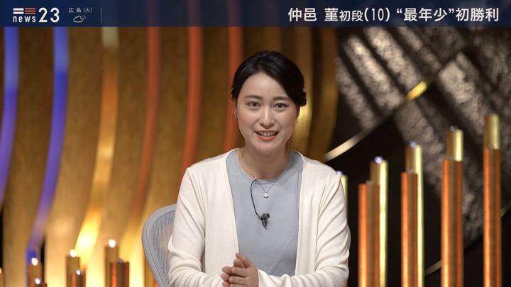 2019年07月08日小川彩佳の画像03枚目