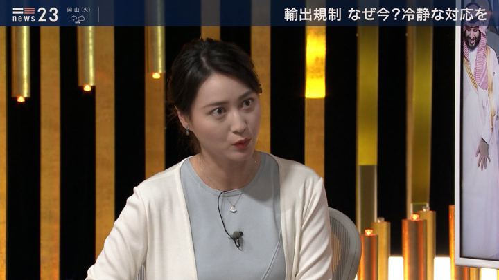 2019年07月08日小川彩佳の画像04枚目