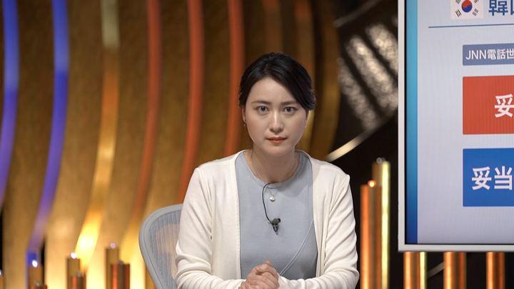 2019年07月08日小川彩佳の画像05枚目