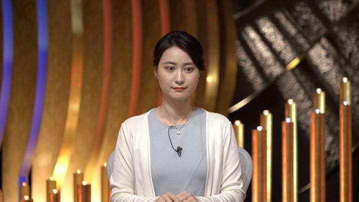 2019年07月08日小川彩佳の画像11枚目