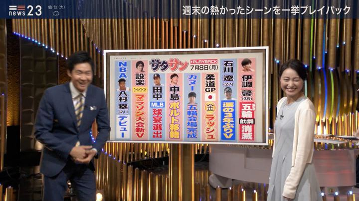 2019年07月08日小川彩佳の画像19枚目