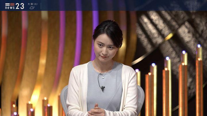 2019年07月08日小川彩佳の画像20枚目
