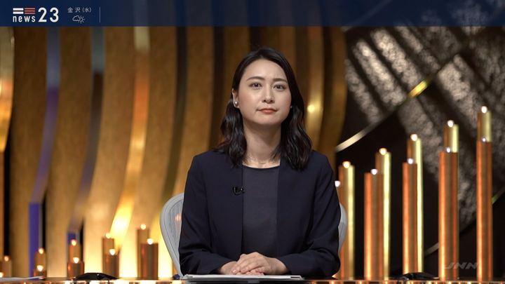 2019年07月09日小川彩佳の画像01枚目