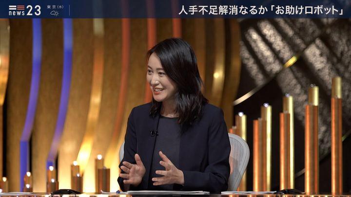 2019年07月09日小川彩佳の画像09枚目