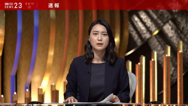 2019年07月09日小川彩佳の画像10枚目