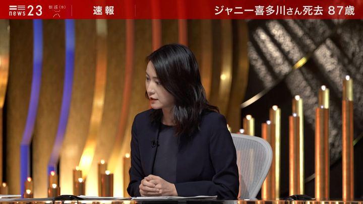2019年07月09日小川彩佳の画像11枚目