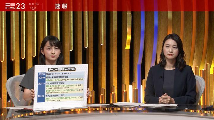 2019年07月09日小川彩佳の画像12枚目