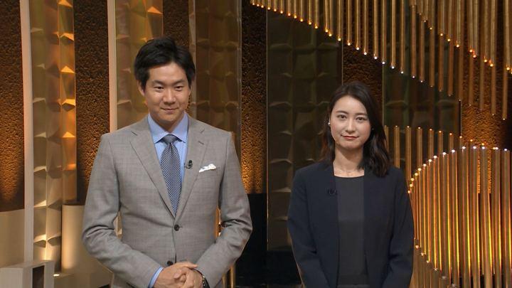 2019年07月09日小川彩佳の画像15枚目