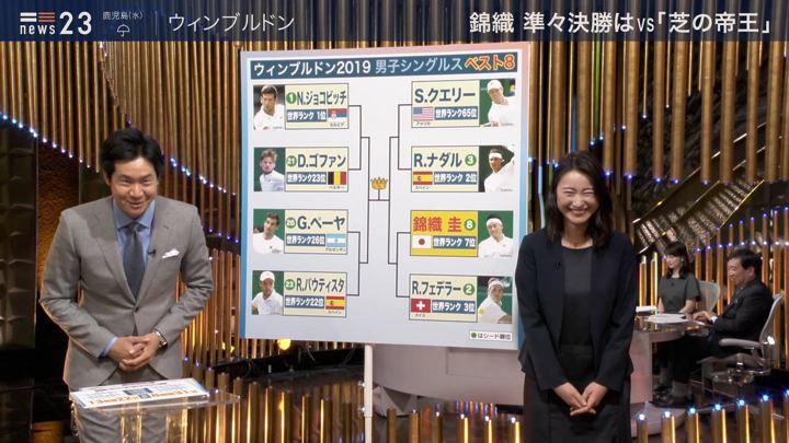 2019年07月09日小川彩佳の画像19枚目