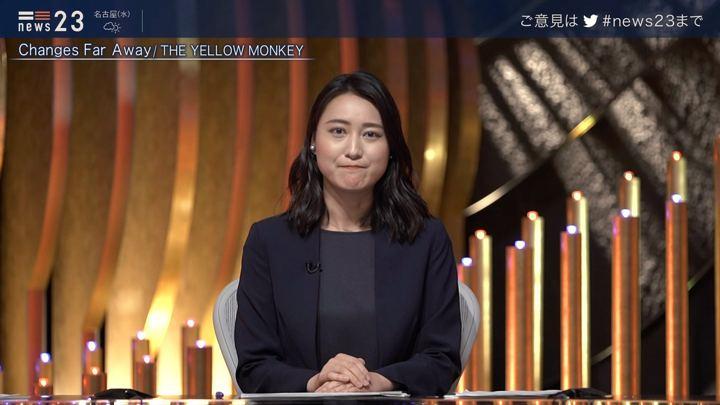 2019年07月09日小川彩佳の画像23枚目