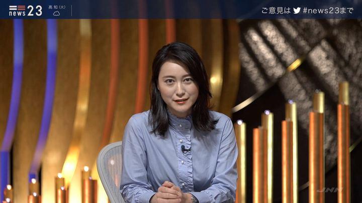 2019年07月15日小川彩佳の画像02枚目