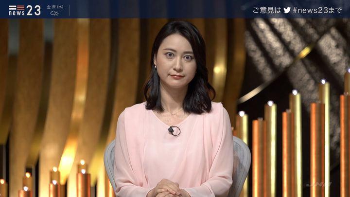 2019年07月16日小川彩佳の画像01枚目