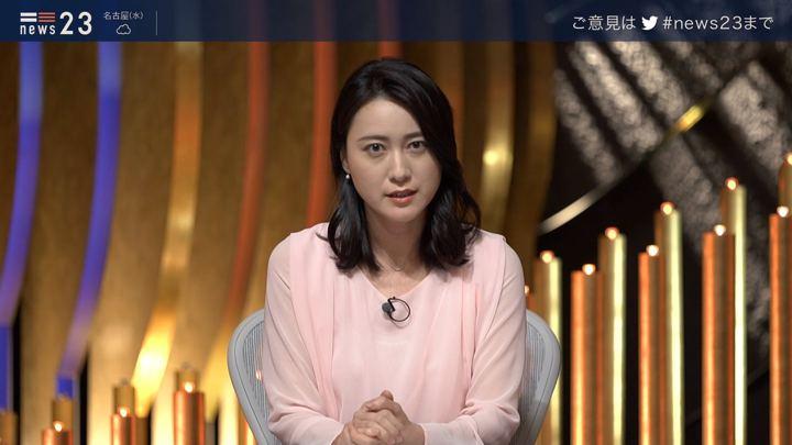 2019年07月16日小川彩佳の画像02枚目