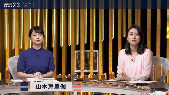 2019年07月16日小川彩佳の画像04枚目