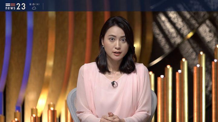 2019年07月16日小川彩佳の画像11枚目