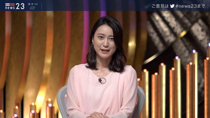2019年07月16日小川彩佳の画像18枚目