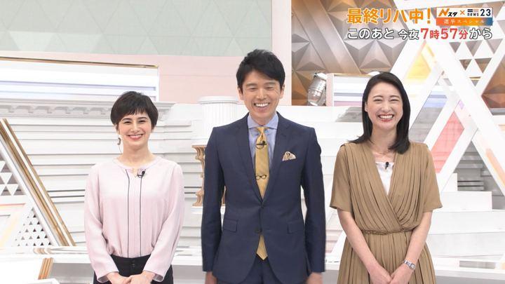 2019年07月21日小川彩佳の画像01枚目