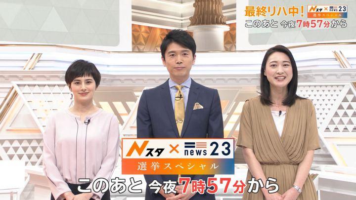2019年07月21日小川彩佳の画像02枚目