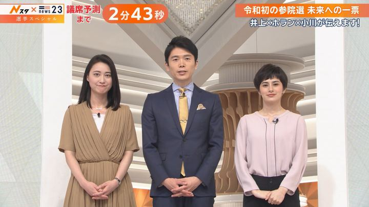 2019年07月21日小川彩佳の画像03枚目