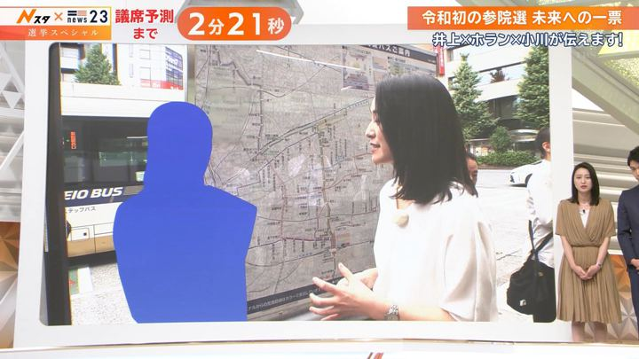 2019年07月21日小川彩佳の画像04枚目