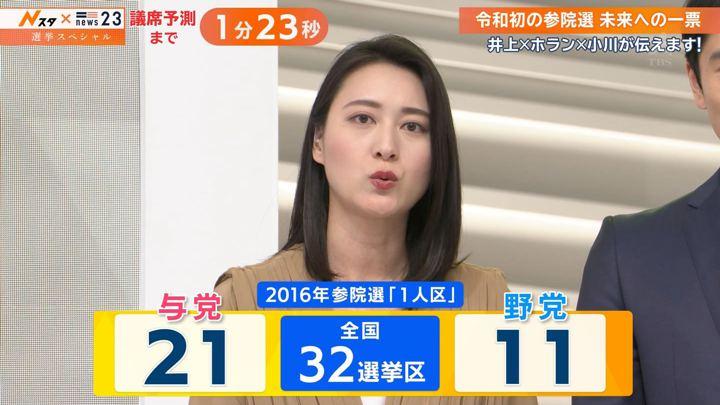 2019年07月21日小川彩佳の画像05枚目