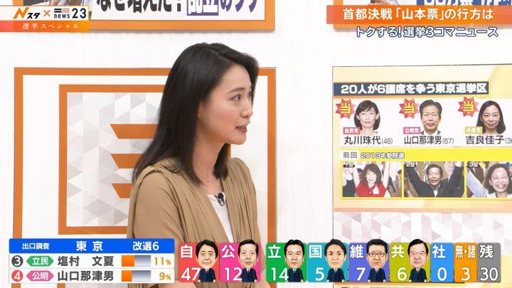 2019年07月21日小川彩佳の画像08枚目