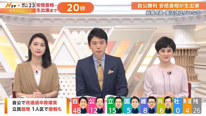 2019年07月21日小川彩佳の画像11枚目