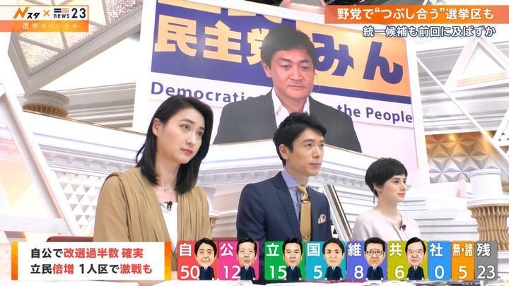 2019年07月21日小川彩佳の画像12枚目