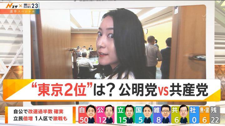 2019年07月21日小川彩佳の画像13枚目