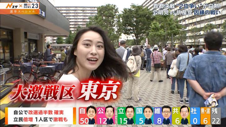 2019年07月21日小川彩佳の画像14枚目