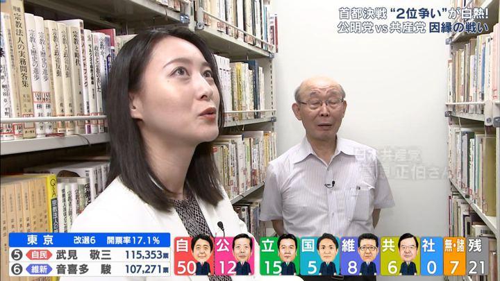 2019年07月21日小川彩佳の画像16枚目