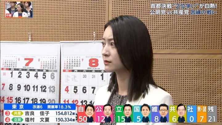 2019年07月21日小川彩佳の画像19枚目