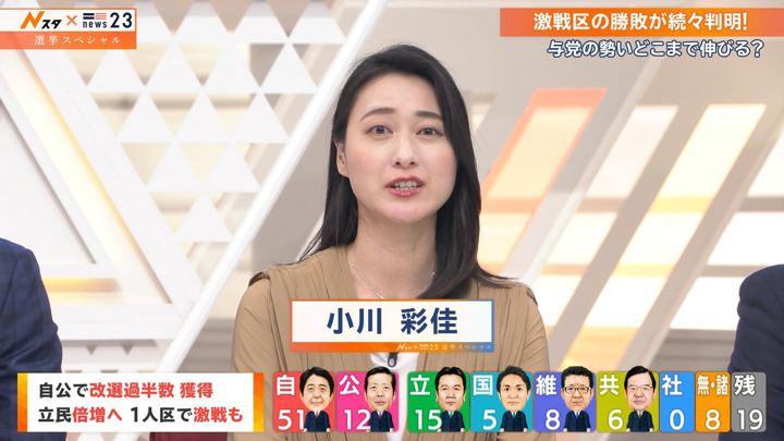 2019年07月21日小川彩佳の画像21枚目