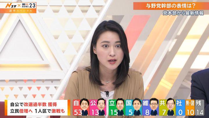 2019年07月21日小川彩佳の画像24枚目