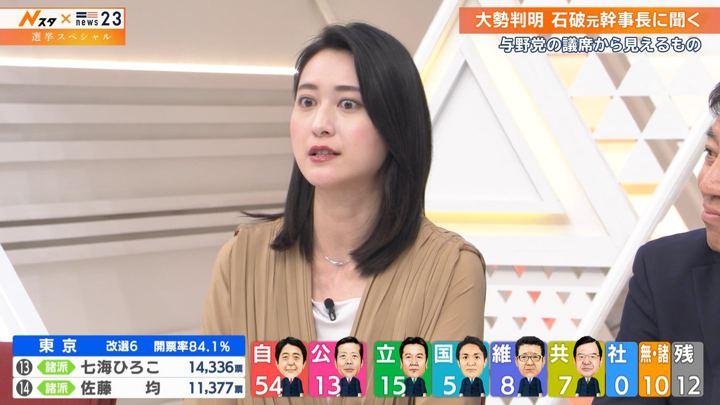 2019年07月21日小川彩佳の画像26枚目