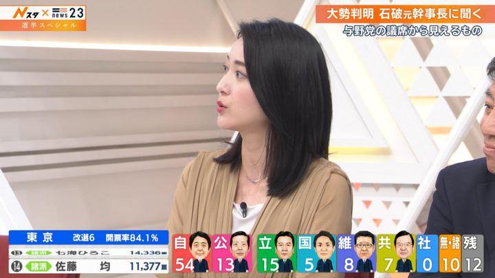 2019年07月21日小川彩佳の画像27枚目