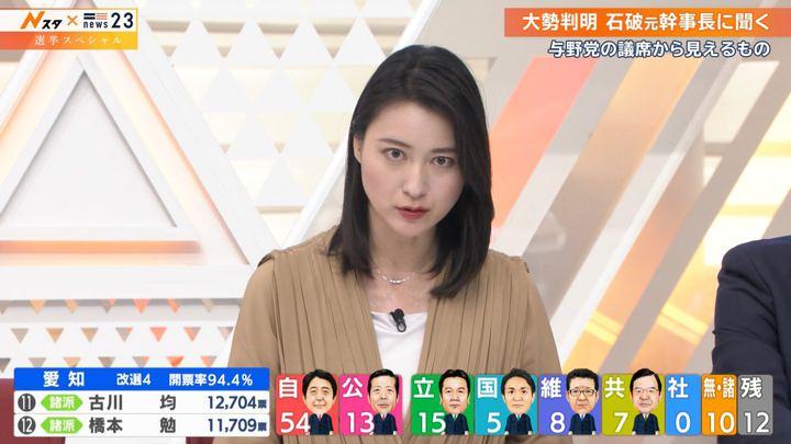 2019年07月21日小川彩佳の画像28枚目