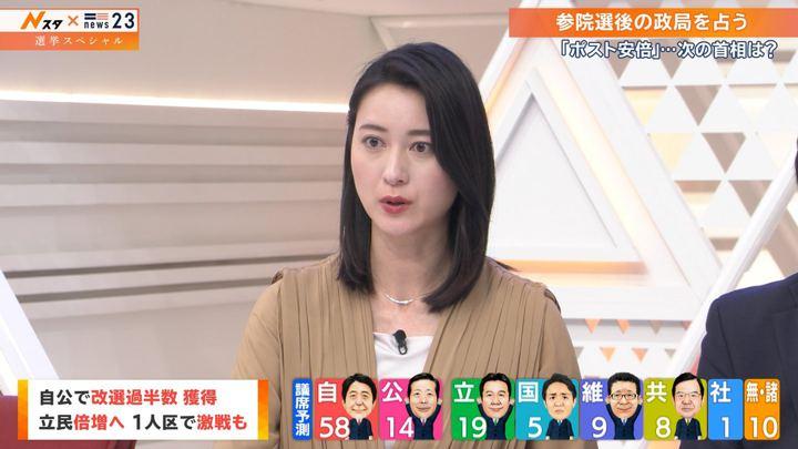 2019年07月21日小川彩佳の画像29枚目