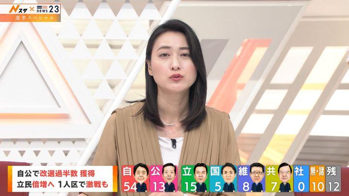 2019年07月21日小川彩佳の画像33枚目