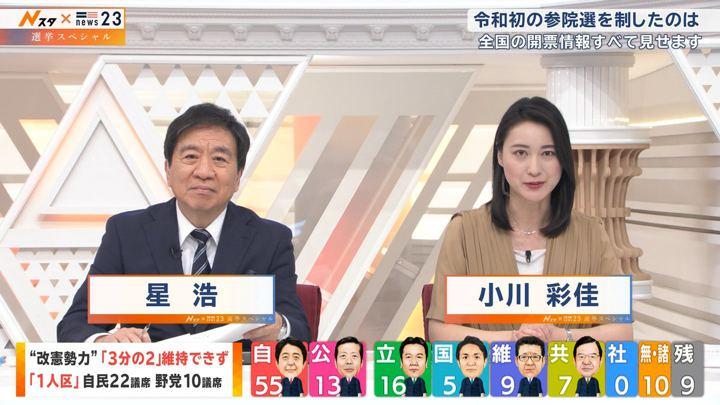 2019年07月21日小川彩佳の画像37枚目