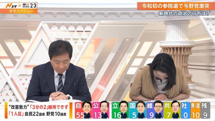 2019年07月21日小川彩佳の画像40枚目