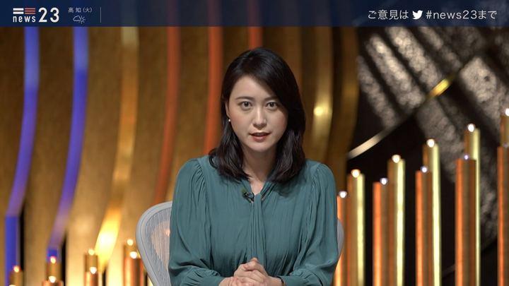 2019年07月22日小川彩佳の画像01枚目